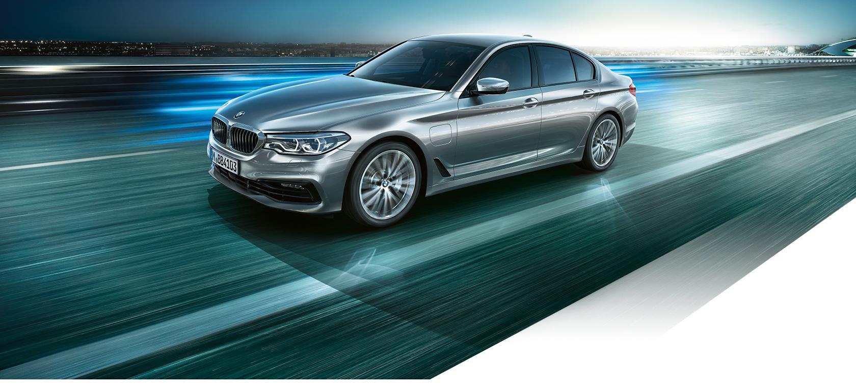 BMW 5 Series: Compatibility