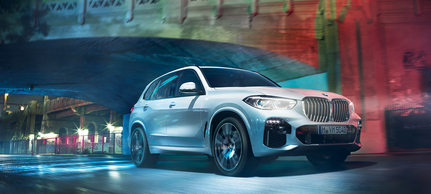 The all-new BMW X5
